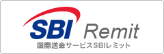 SBI Remit(国際送金サービスSBIレミット)